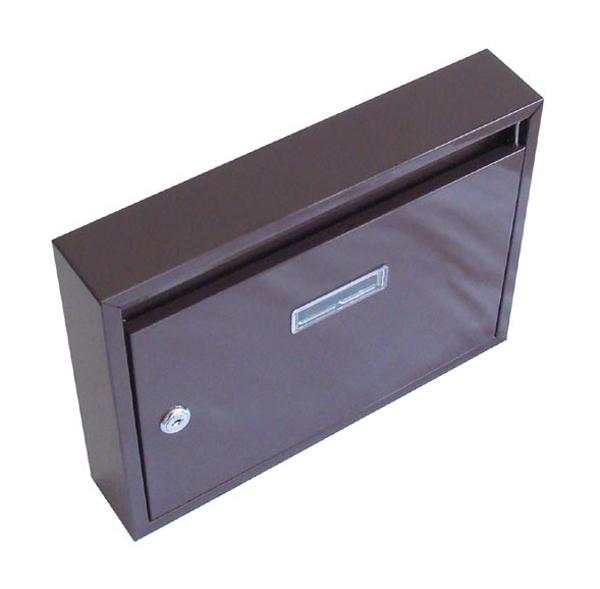 Poštová schránka G21 320 x 240 x 60 mm, hnedá